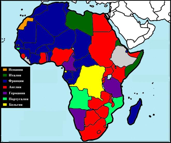 государство в африке бывшая британская колония использовании книги
