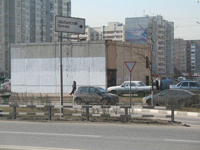 ОУС на Лермонтовском проспекте