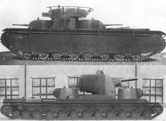 Т-35 и Т-135