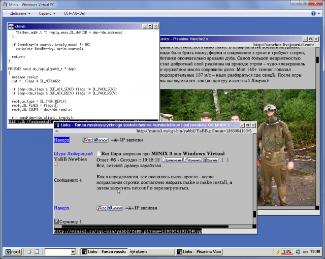 Скриншот для порядку