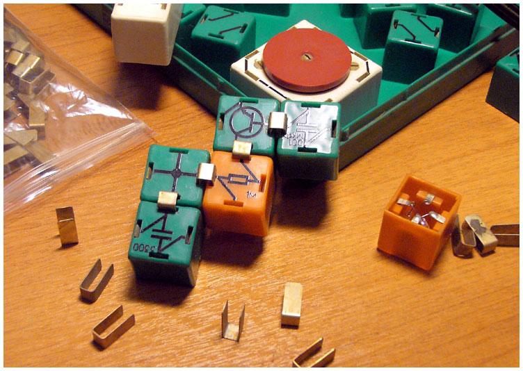МРК-2 (40 различных схем):