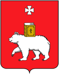 perm-medved