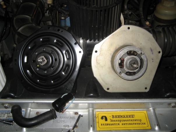 nexiamotor