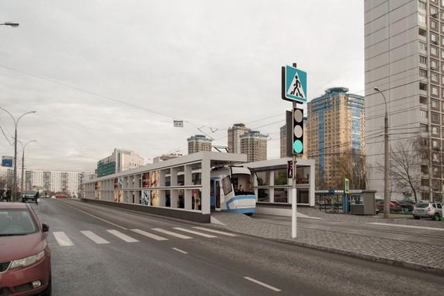 tram-new