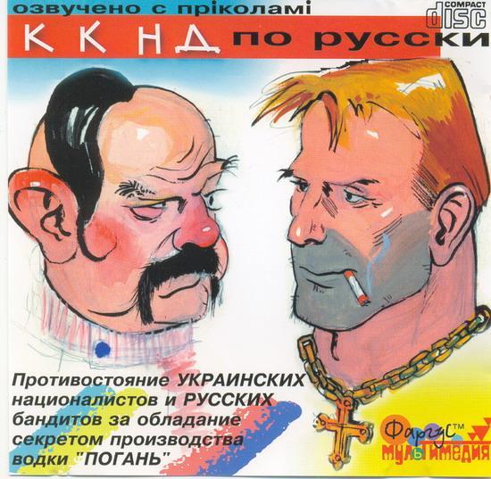 http://shura.luberetsky.ru/wp-content/uploads/2014/03/kknd.jpg
