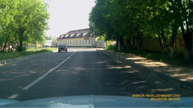 komsomol-street