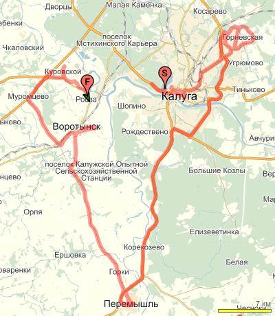 rally-region