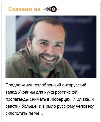shenderovich