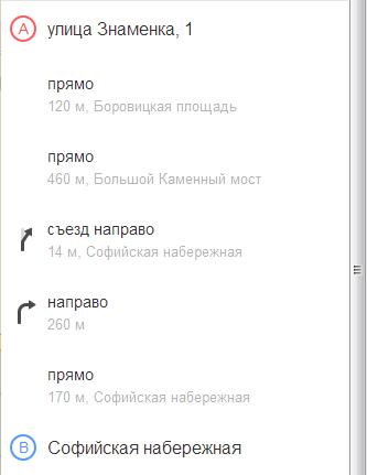yandex-znamenka-sofiyskaya