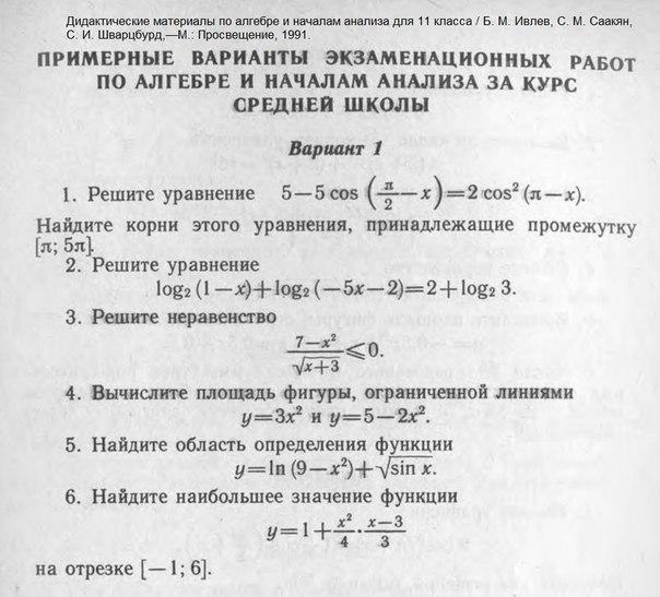 math_old
