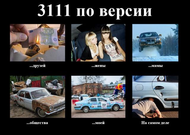 3111-versions