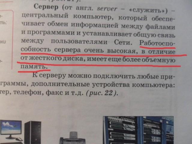 kaz-textbook1