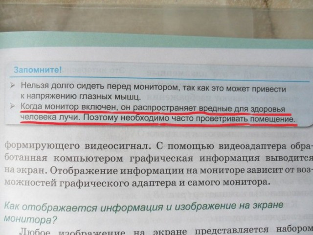 kaz-textbook2