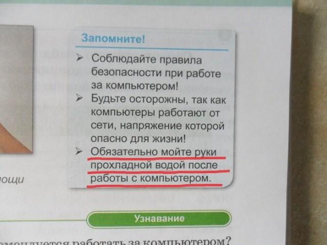 kaz-textbook3