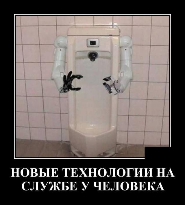 robot-sortir