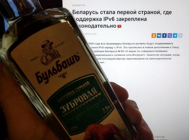 belarus-ipv6