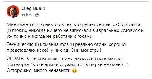bunin-mos-ru