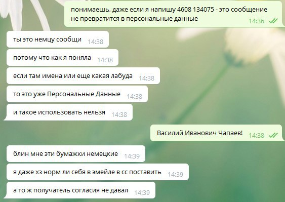 IMG_20200831_123120_218
