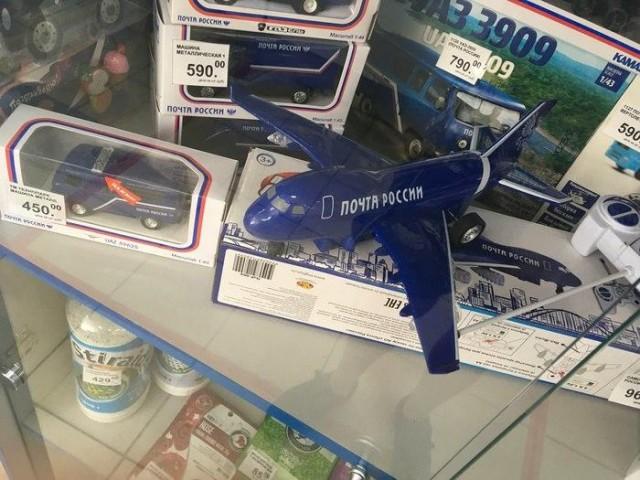 pochta-plane