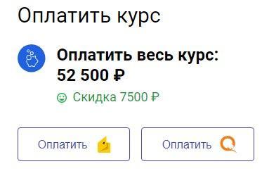 idiot-price
