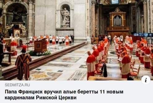 pope-beretta