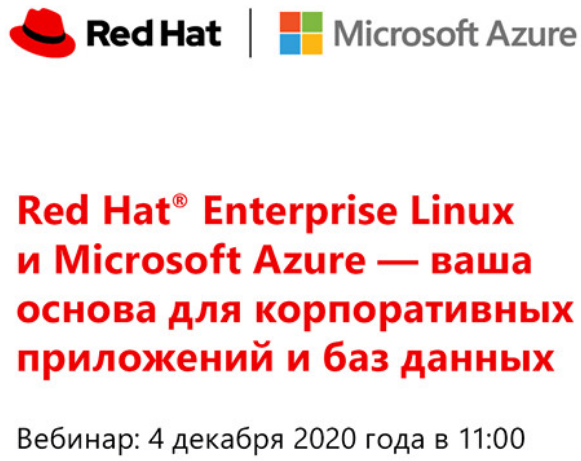 red-hat-microsoft